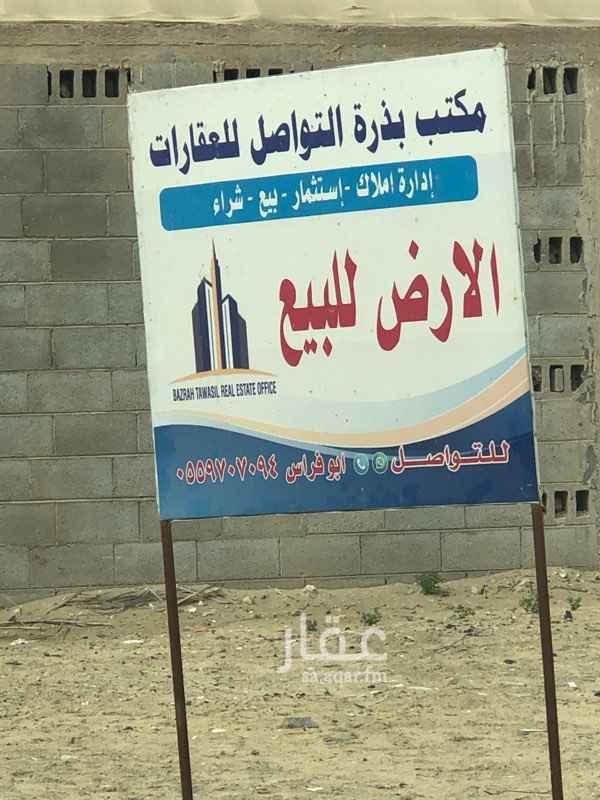 أرض للبيع في شارع صالح السمعوني ، حي النور ، الدمام