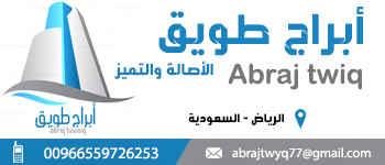 شقة للإيجار في شارع سمار ، حي ظهرة لبن ، الرياض ، الرياض