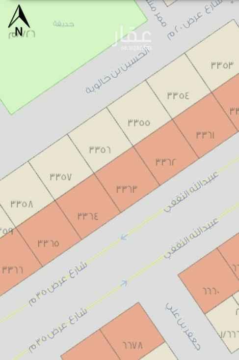 أرض للبيع في شارع عبيدالله الثقفي ، حي المهدية ، الرياض ، الرياض