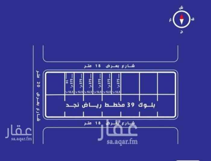 أرض للبيع في طريق أنس ابن مالك ، حي الملقا ، الرياض ، الرياض