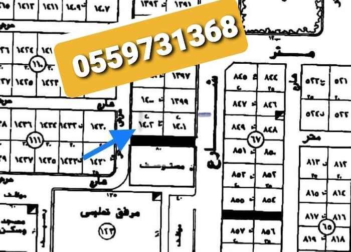 أرض للبيع في شارع الكندي ، حي الفلاح ، الرياض ، الرياض
