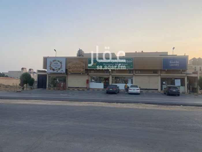 عمارة للبيع في شارع نعيم بن عبدالله ، حي العارض ، الرياض ، الرياض