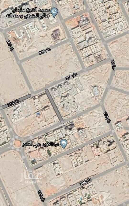 أرض للبيع في شارع رقم 173 ، الرياض ، الرياض