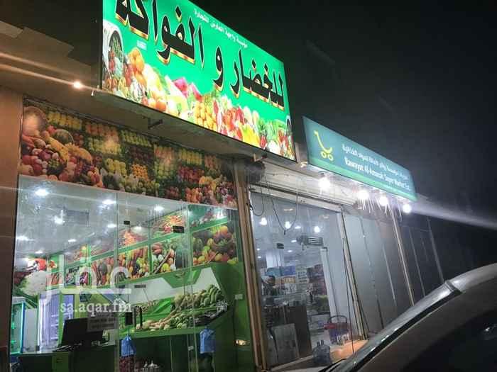 محل للبيع في حي العارض ، الرياض ، الرياض