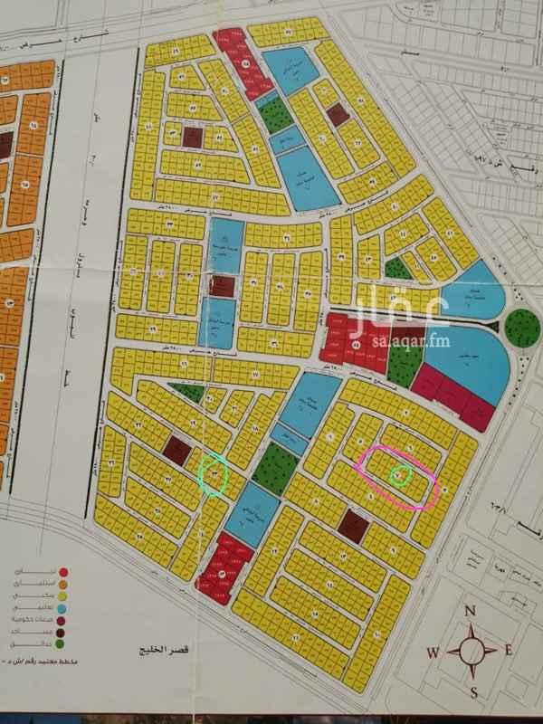 أرض للبيع في شارع السرو ، حي المنتزه ، الدمام ، الدمام