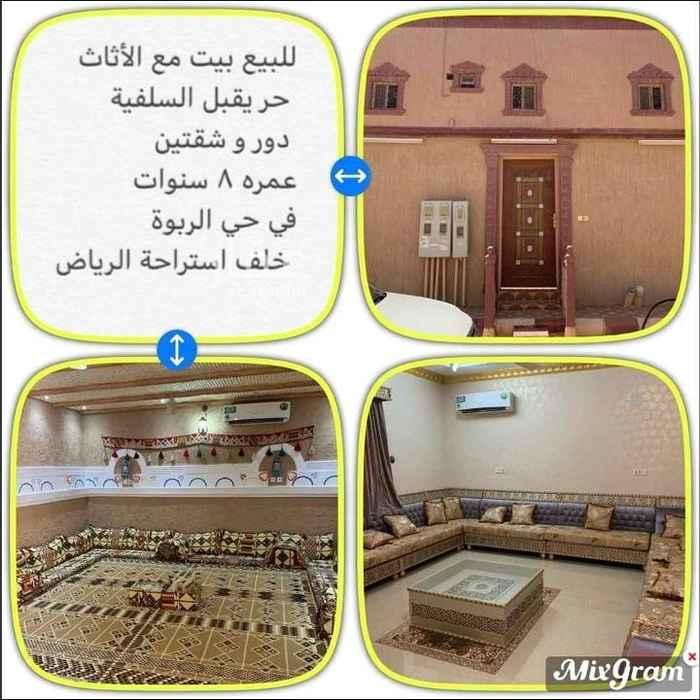 بيت للبيع في حي الربوة ، حفر الباطن