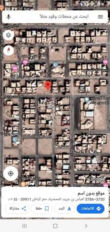بيت للبيع في شارع العباس بن جريد ، حي المحمدية ، حفر الباطن