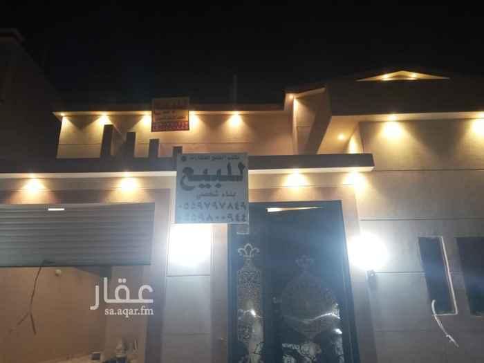 فيلا للبيع في حي الشرق ، الرياض