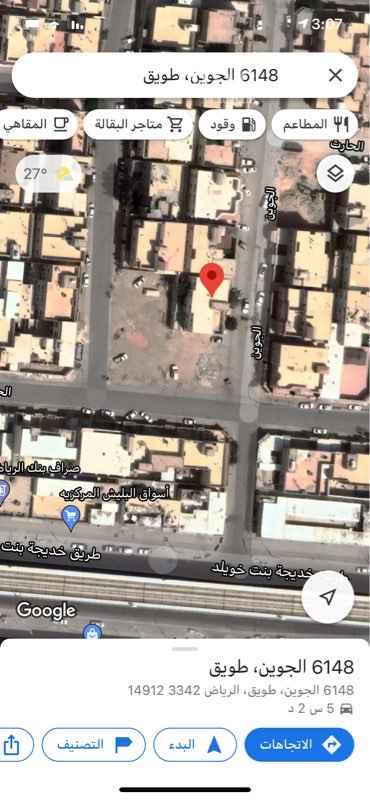عمارة للبيع في شارع الجوين ، حي طويق ، الرياض ، الرياض