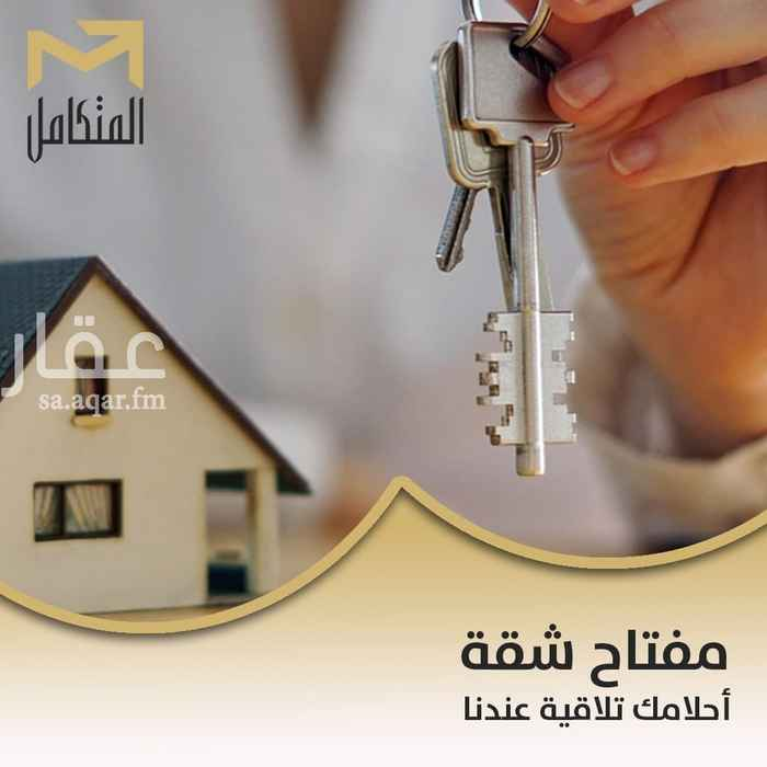 شقة للبيع في شارع عمر بن خلده ، حي مريخ ، جدة ، جدة