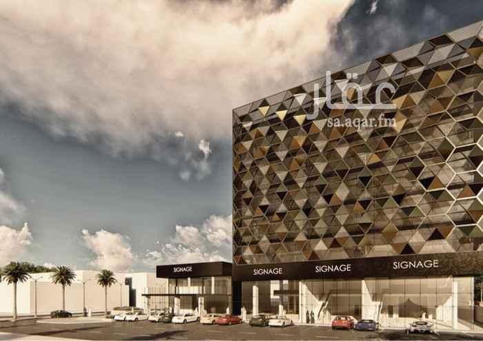 مكتب تجاري للإيجار في طريق الملك عبدالله ، حي الرحمانية ، الرياض ، الرياض