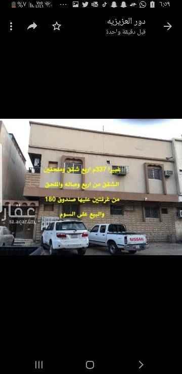 عمارة للبيع في شارع عبدالرحمن المقبل ، حي غبيرة ، الرياض