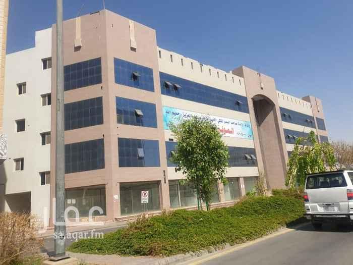 شقة للإيجار في شارع الملك سعود ، حي المربع ، الرياض ، الرياض