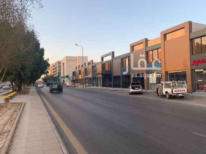 محل للإيجار في شارع الناصرية ، حي النموذجية ، الرياض ، الرياض
