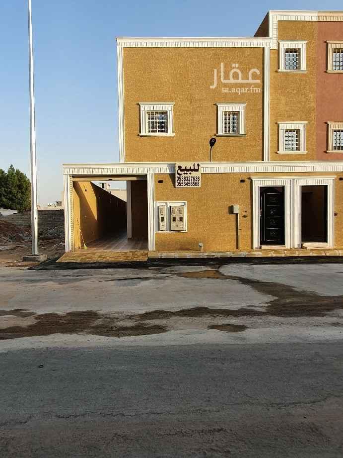 شقة للبيع في شارع عبدالله بن العاص ، حي العارض ، الرياض ، الرياض