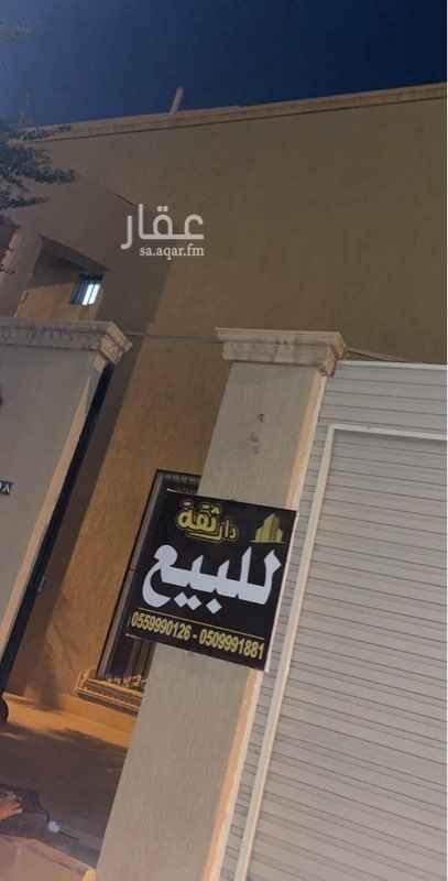 فيلا للبيع في شارع سويقة ، حي النهضة ، الرياض ، الرياض