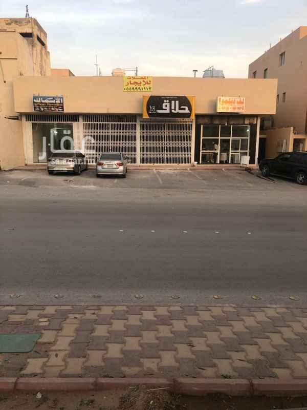 عمارة للبيع في شارع السبيحه ، حي طويق ، الرياض