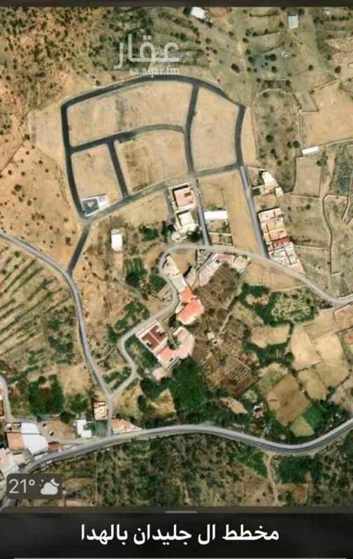 أرض للبيع في حي الهدا ، الطائف ، الطائف