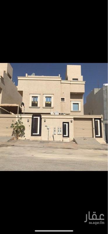 دور للإيجار في شارع رقم 557 ، حي النرجس ، الرياض ، الرياض