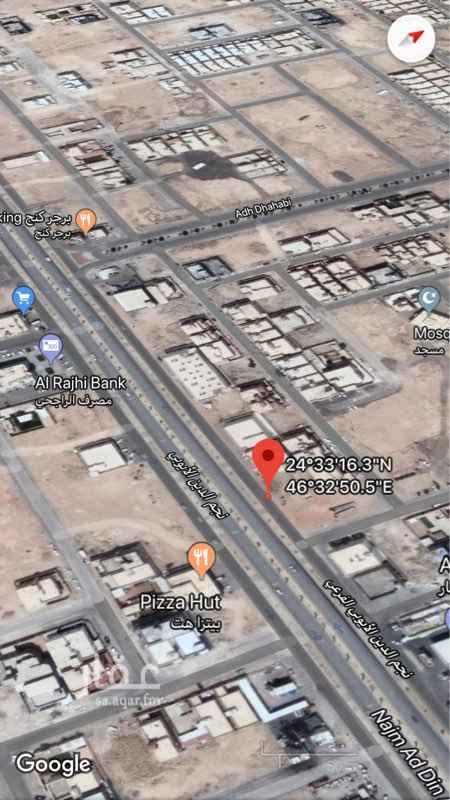 أرض للإيجار في شارع نجم الدين الايوبي ، حي طويق ، الرياض