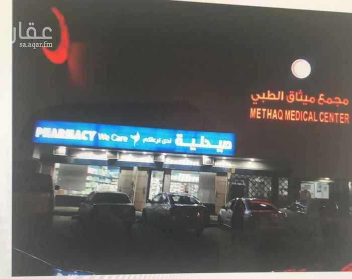 عمارة للبيع في شارع صفية بنت الخطاب ، حي الشفا ، الرياض ، الرياض