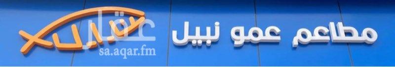 محل للبيع في شارع مواكب النصر ، حي السلامة ، جدة ، جدة