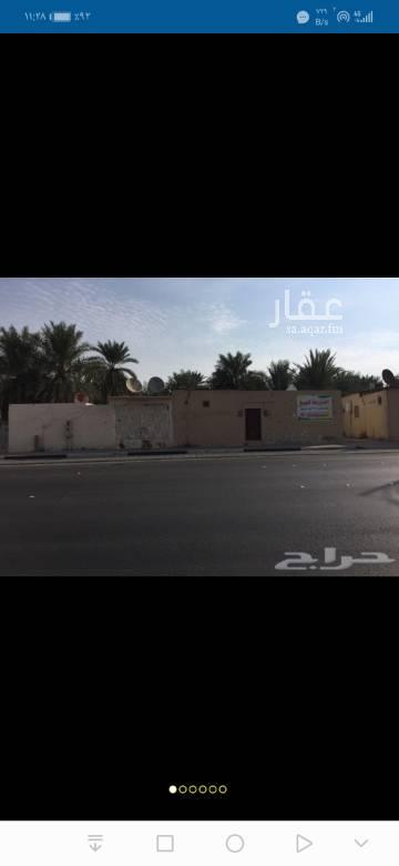مزرعة للبيع في طريق الملك خالد ، حي الفاضلية ، الهفوف والمبرز ، الأحساء