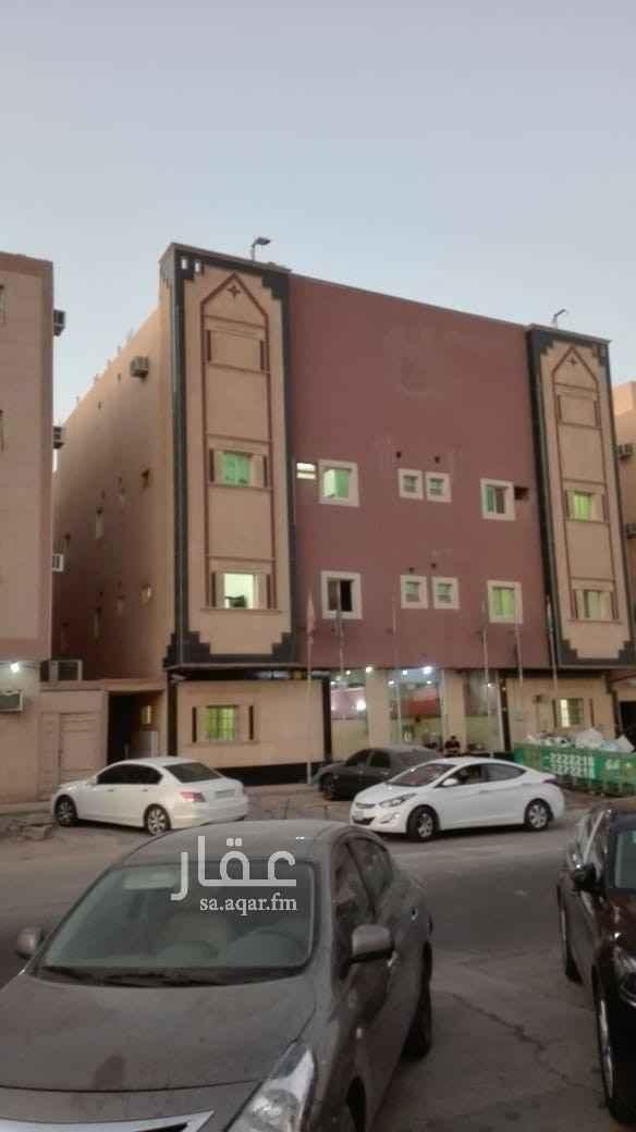 شقة للإيجار في شارع العزايزة ، حي اشبيلية ، الرياض