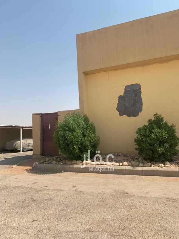 أرض للبيع في شارع وادي الساحل ، حي القادسية ، الرياض