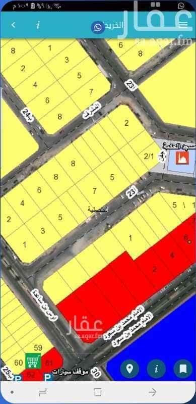 أرض للبيع في شارع 23 ا ، حي الفيصلية ، الدمام