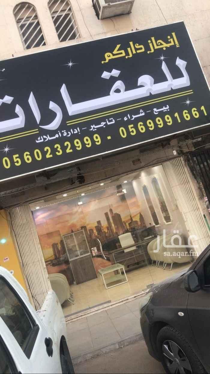 أرض للبيع في شارع الامير بندر بن عبدالعزيز ، حي الخليج ، الرياض ، الرياض