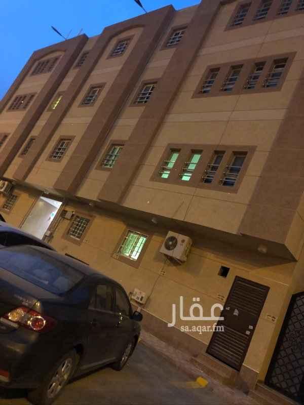 شقة للبيع في شارع الفنون ، حي النهضة ، الرياض ، الرياض
