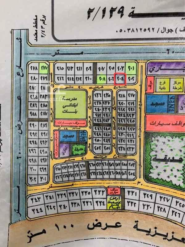 أرض للبيع في شارع الزيزقون ، حي الصواري ، الخبر ، الخبر