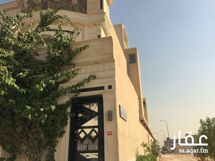 شقة للإيجار في شارع وادي الساحل, الرمال, الرياض