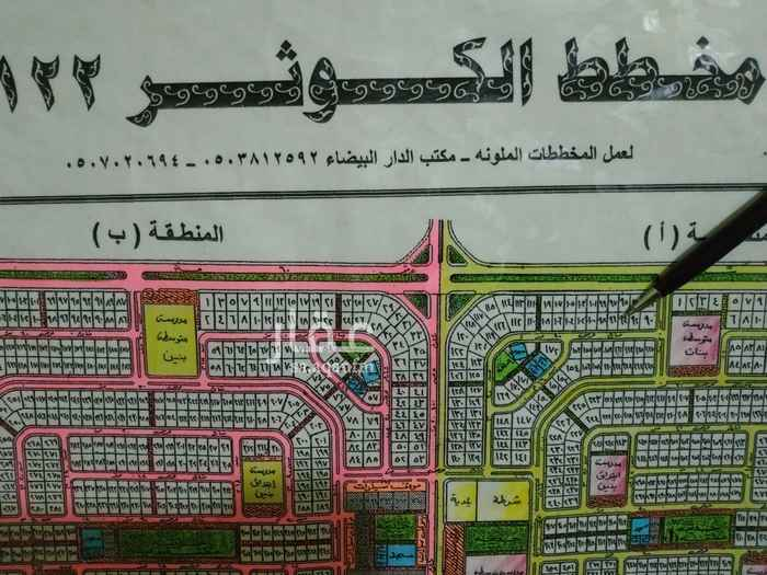 أرض للبيع في شارع الدارقطني ، حي الرجاء ، الخبر ، الخبر