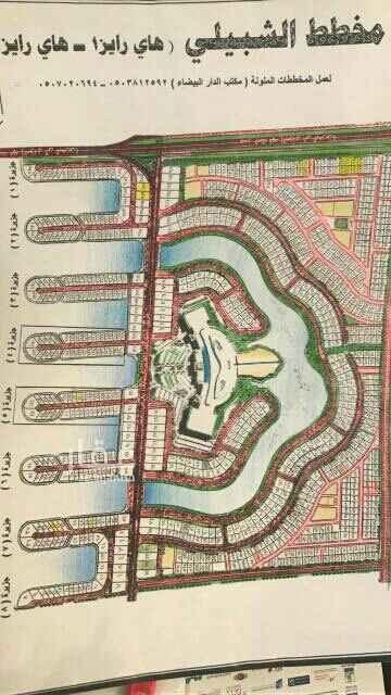 أرض للبيع في طريق مجلس التعاون ، حي الحمراء ، الخبر