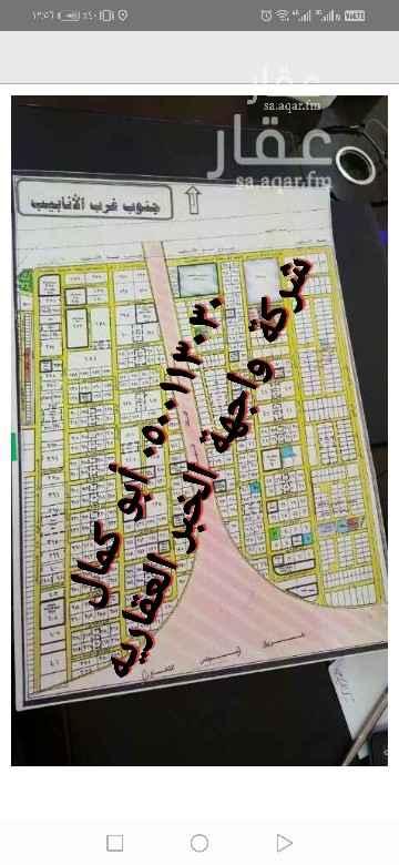 أرض للبيع في حي التعاون ، الخبر