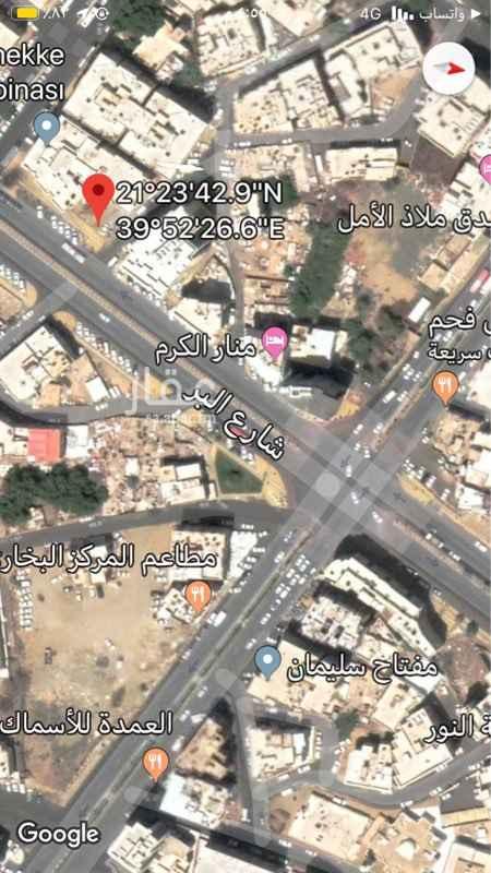 أرض للبيع في حي الجامعة ، مكة ، مكة المكرمة