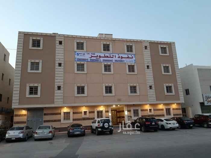 شقة للإيجار في شارع وادي هجر ، حي الملقا ، الرياض