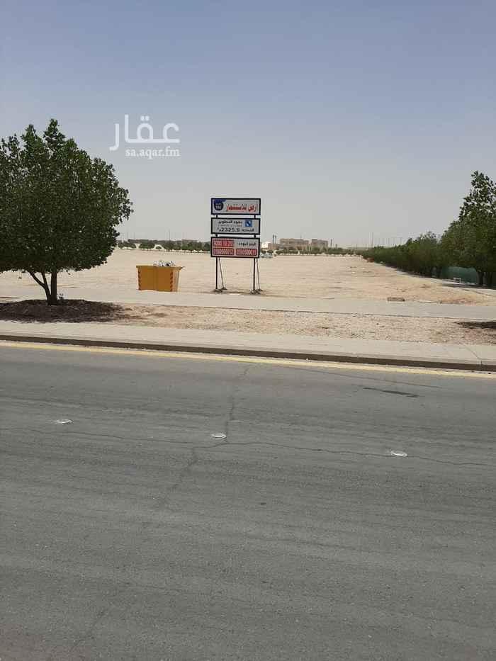 أرض للإيجار في شارع الثاني ، حي الجزيرة ، الرياض ، الرياض