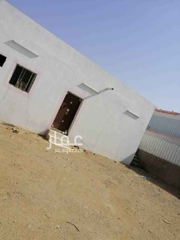 بيت للإيجار في المملكة العربية السعودية