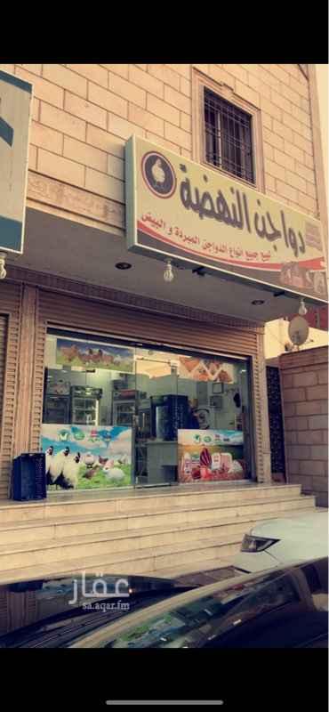 محل للبيع في حي النوارية ، مكة ، مكة المكرمة