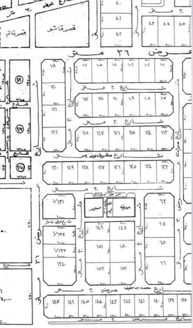 أرض للبيع في شارع سعيد المطوع ، حي حطين ، الرياض