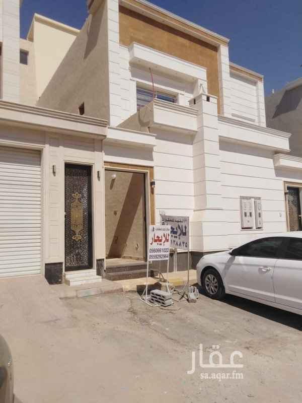 شقة للإيجار في طريق ابو عبيدة عامر بن الجراح ، حي السعادة ، الرياض ، الرياض