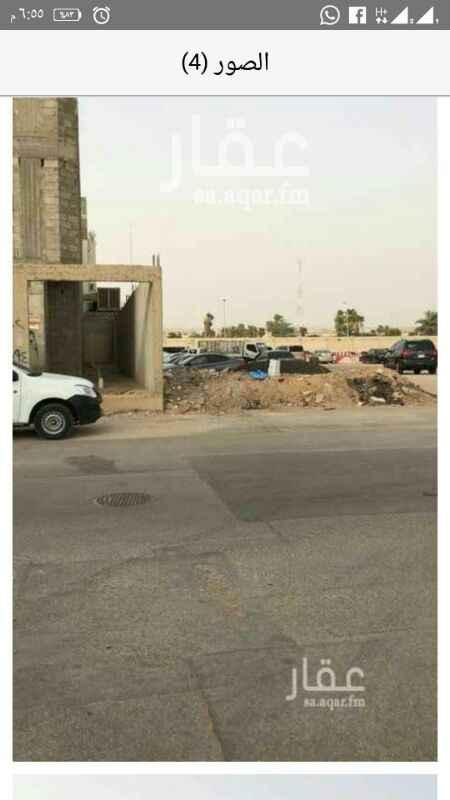 أرض للبيع في شارع الباز ، حي الريان ، الرياض