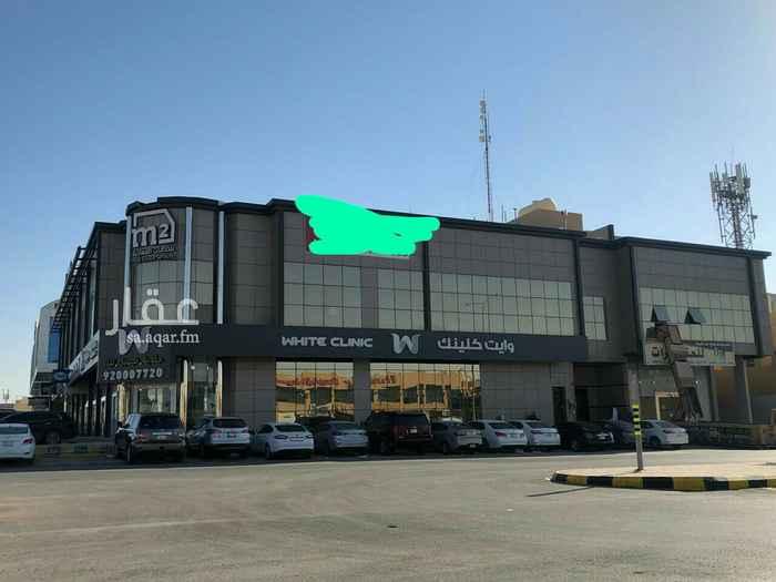 عمارة للبيع في طريق الملك عبدالعزيز الفرعي ، حي الصحافة ، الرياض ، الرياض