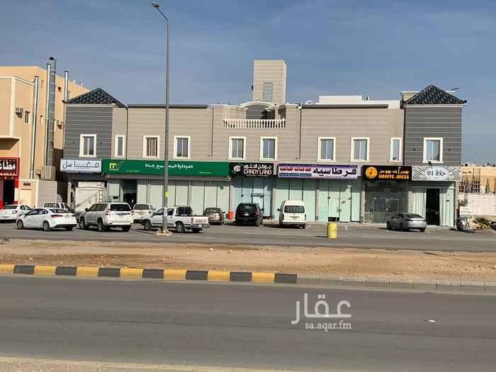عمارة للبيع في شارع امارة عرقة ، حي عرقة ، الرياض ، الرياض