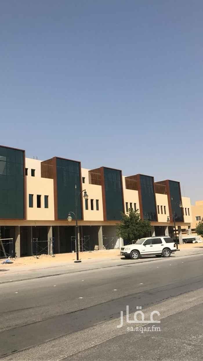 عمارة للبيع في شارع النصايف ، حي الصحافة ، الرياض ، الرياض