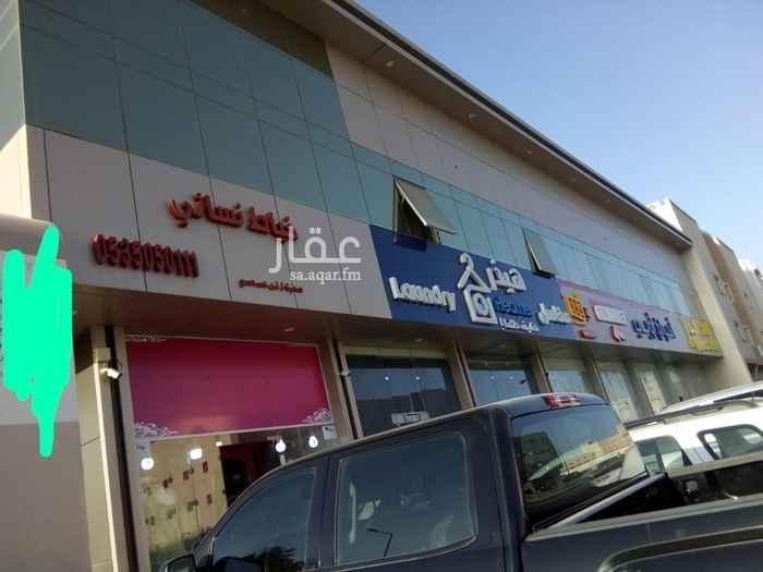 عمارة للبيع في شارع النشرة ، حي الصحافة ، الرياض ، الرياض