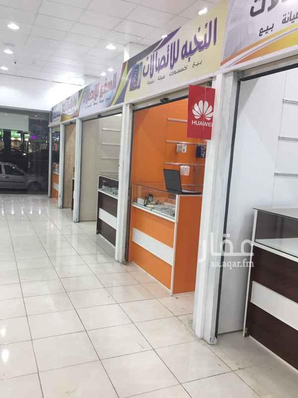 محل للبيع في شارع عبدالرحمن الداوودى ، حي الفتح ، المدينة المنورة ، المدينة المنورة